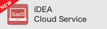 iDEA Cloud Service
